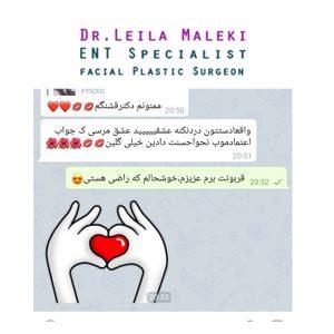 رضایت بیمار از جراحی بینی